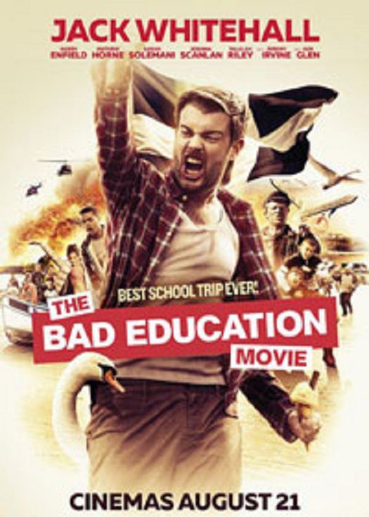 不良教育大电影